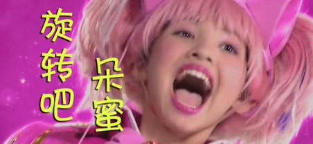 《舞法天女》第二季强势回归!尴出新高度!