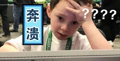 歪果仁的中文试卷,中国人都不会做!