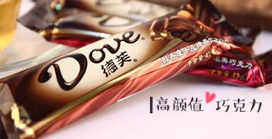 高颜值网红巧克力,平价又好吃~