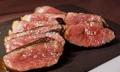 如何吃懂一块高级牛排?