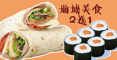 中国VS日本美食大战,馋死了!