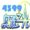 4399奥雅之光玩家交流区