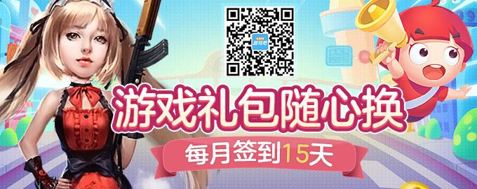 【游戏吧公众号】微信商城上线!礼包、实物、游币奖励随心换~